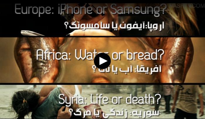 آیفون یا سامسونگ،مرگ یا زندگی؟!