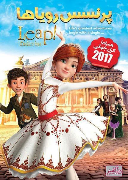 دانلود دوبله فارسی انیمیشن پرنسس رویا ها Leap Ballerina 2017