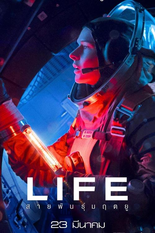 دانلود فیلم Life 2017 با دوبله فارسی