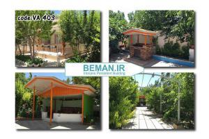 باغ ویلا در ملارد va403