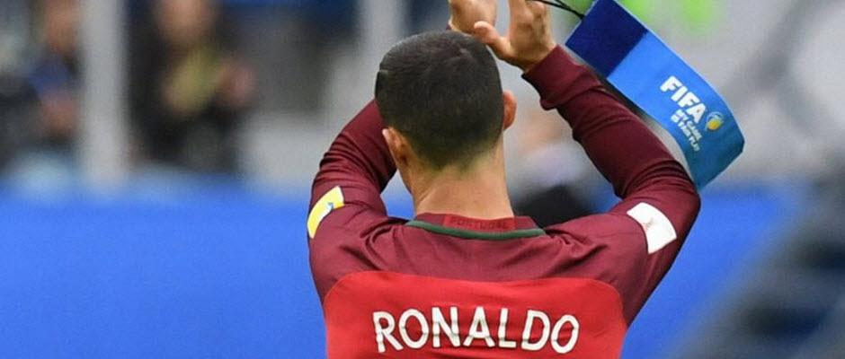 کریستیانو رونالدو از کسب دومین جام ملی بازماند