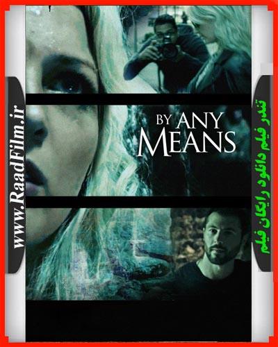 دانلود فیلم By Any Means 2017