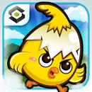 دانلود Hero Bouncer 1.1 – بازی سرگرم کننده ی جوجه قهرمان اندروید