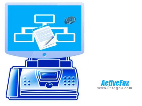 ارسال و دریافت فکس از طریق کامپیوتر ActiveFax Server 6.60.0284