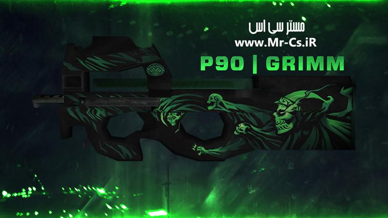 دانلود اسکین حرفه ای P90 | Grimm
