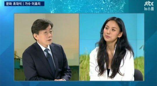 لی هیوری از نگرانی هایش درباره نسل جدید گروه های دختر میگوید