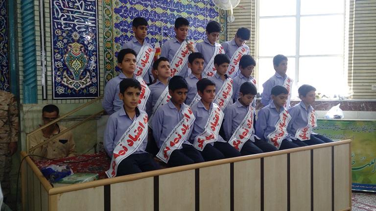 گروه سرود مدرسه برای سرود نه به اعتیاد در نماز جمعه