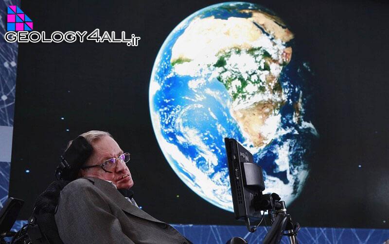 200 سال زمان تا ترک زمین