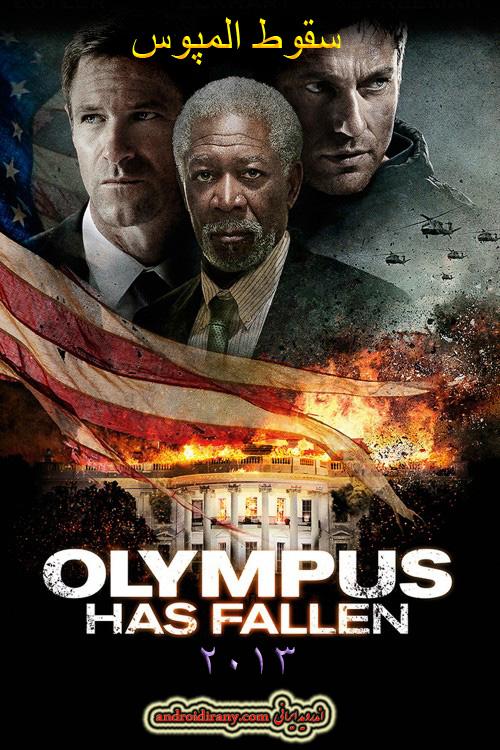 دانلود فیلم دوبله فارسی سقوط المپوس Olympus Has Fallen 2013