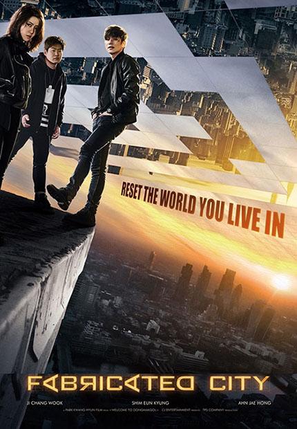 دانلود فیلم شهر ساختگی Fabricated City 2017