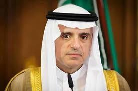 عربستان: پاسخ قطر را قبل از اتخاذ تدابیر لازم بررسی خواهیم کرد