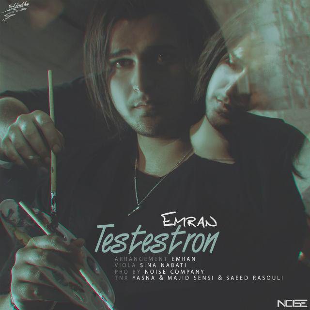 دانلود آهنگ جدید عمران بنام تستسترون