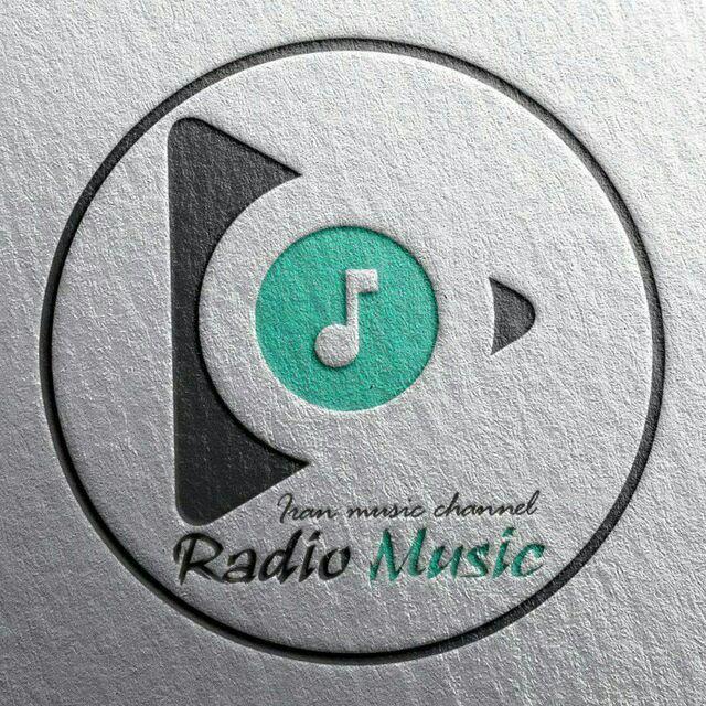 کانال تلگرام رادیو موزیک | Radio Music