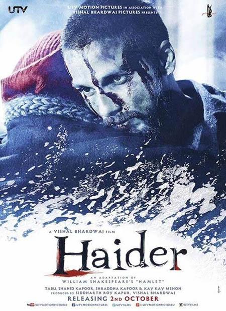 دانلود فیلم هندی حیدر Haider 2014 با دوبله فارسی