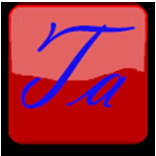 دانلود نرم افزار تخصصی takazmoniha