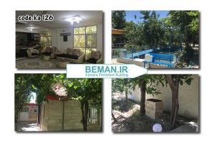 باغ ویلا در ملاردکد:ka126