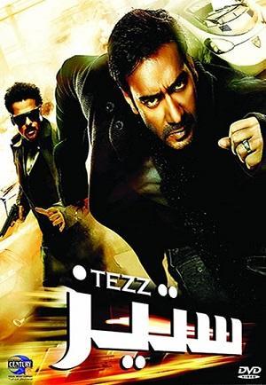 دانلود فیلم هندی ستیز Tezz 2012 با دوبله فارسی