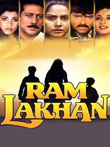 دانلود فیلم هندی رام لاکان Ram Lakhan با دوبله فارسی