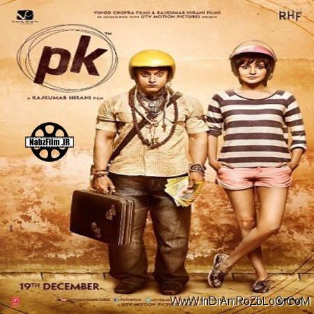 دانلود فیلم هندی پی کی PK 2014 با لینک مستقیم