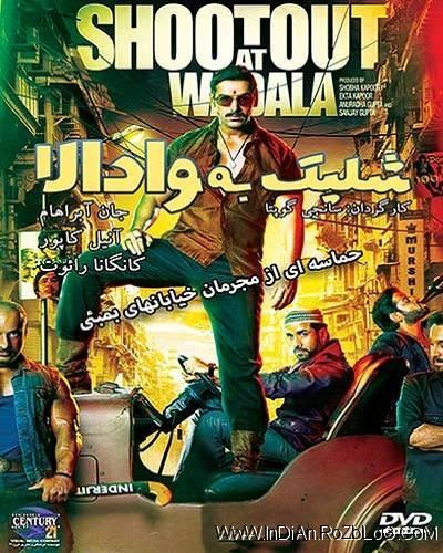 دانلود فیلم هندی شلیک به وادالا ۲۰۱۳