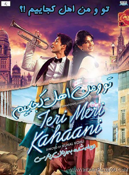 دانلود فیلم هندي تو و من اهل کجاییم Teri Meri Kahaani با دوبله فارسی