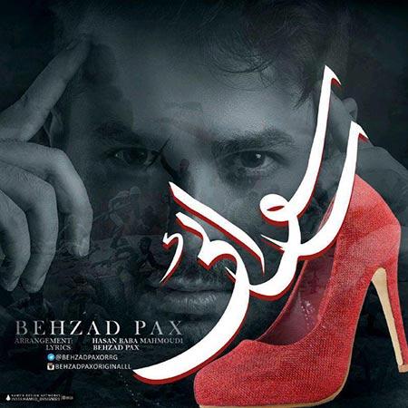 Behzad Pax – Rosvaei