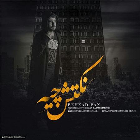 Behzad Pax – Noktash Chie