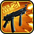 دانلود Gun Club 2 v2.0.3 – بازی نمایشگاه اسلحه 2 اندروید + دیتا