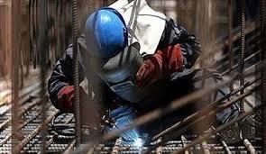 پاور پوینت قوانین حقوق و دستمزد کارگری