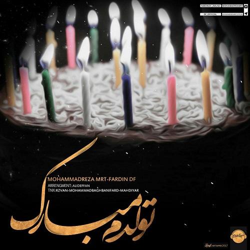 دانلود آهنگ جدید محمدرضا ام ار تی و فردین دی اف بنام تولدم مبارک