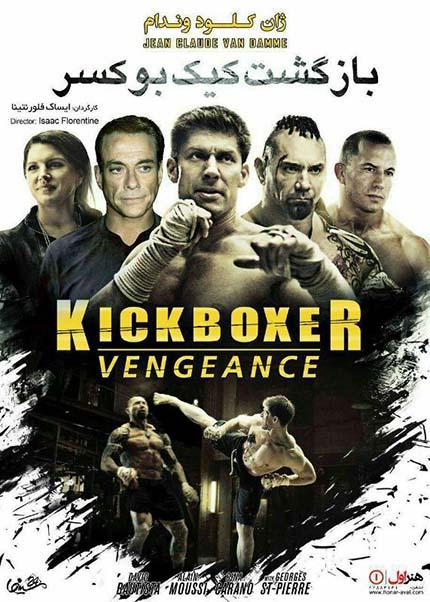 دانلود فیلم کیک بوکسر: انتقام Kickboxer: Vengeance 2016 دوبله فارسی