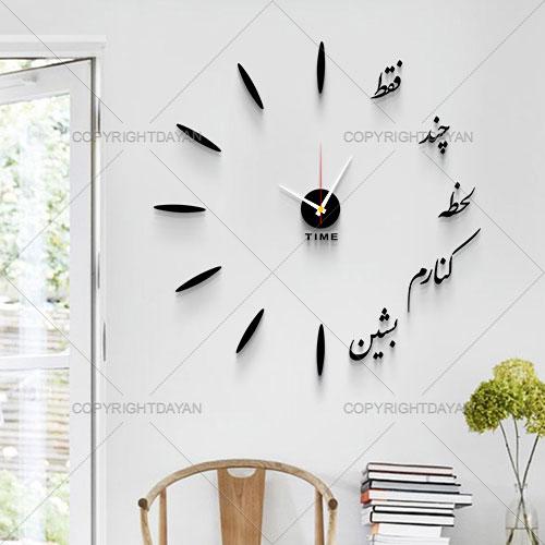 ساعت دیواری طرح لحظه - ساعت دیواری پلکسی گلس