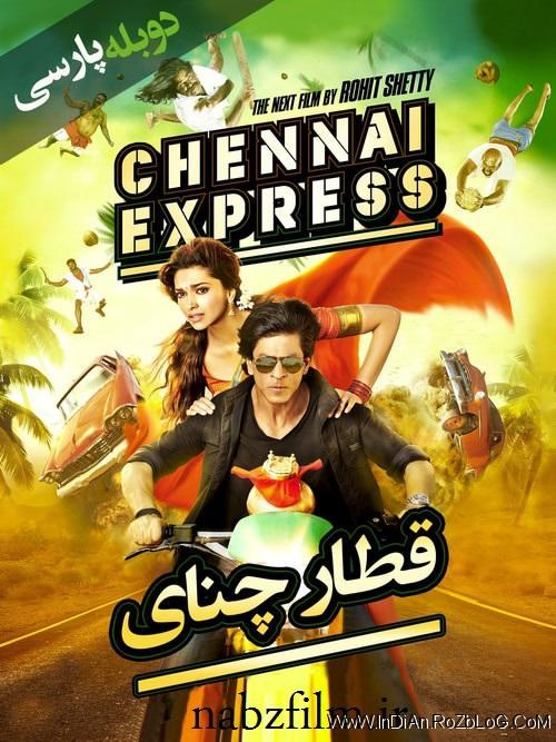 دانلود فیلم هندی قطار چنای Chennai Express با دوبله فارسی