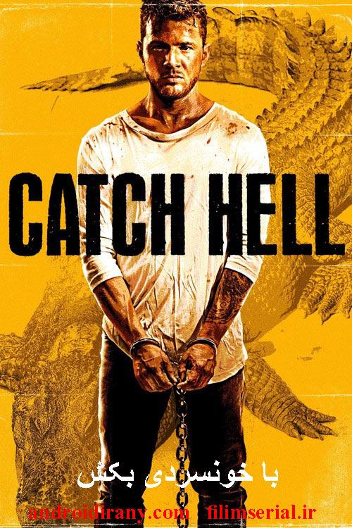 دانلود فیلم دوبله فارسی با خونسردی بکش Catch Hell 2014