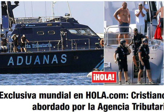غافلگیری نابهنگام کریستیانو رونالدو در کشتی تفریحیش