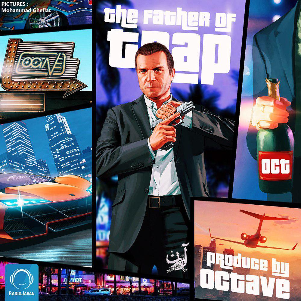 دانلود موزیک جدید گروه اکتاو به نام GTA
