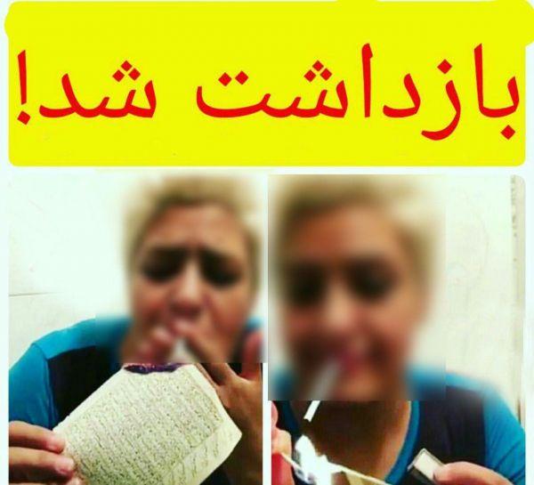 رئیس دادگستری استان تهران: زنی که قرآن را آتش زد بازداش و محاکمه خواهد شد