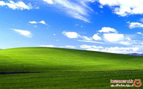 والپیپر معروف ویندوز XP متعلق به کجاست ؟