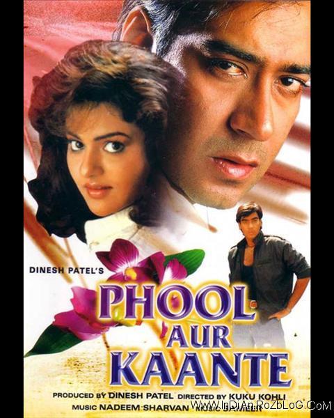 دانلود فیلم هندی مقصر Phool Aur Kaante 1991 +دوبله فارسی