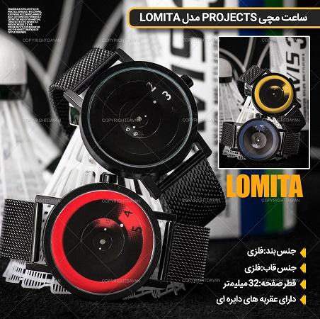 ساعت مچی Projects مدل Lomita - ساعت مچی اسپورت