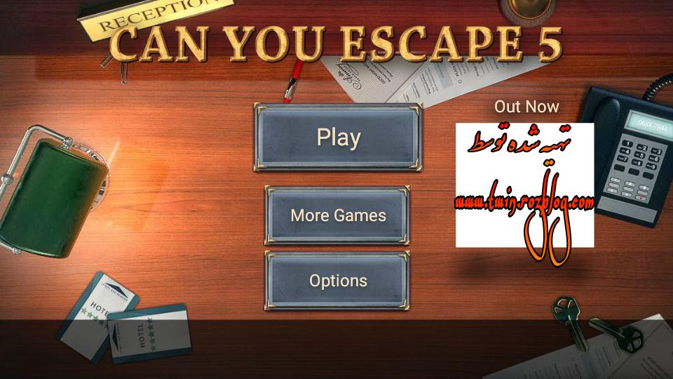 راه حل تصویری can you escape 5