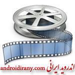 دانلود فیلم,دوبله فارسی,سريال