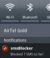 دانلود نرم افزار بلاک کردن پیام کوتاه SMS Blocker اندروید