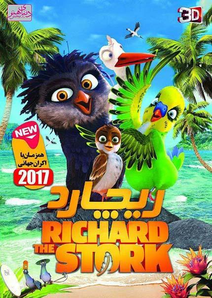 دانلود انیمیشن ریچارد اسطوره A Stork's Journey 2017 دوبله فارسی