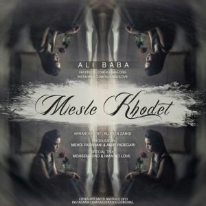 http://rozup.ir/view/2249054/Ali-Baba-Mesle-Khodet-300x300.jpg