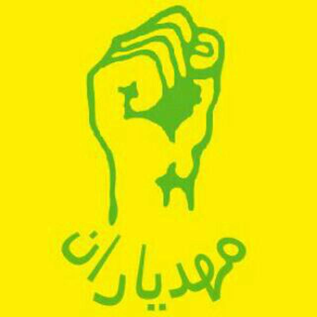 کانال تلگرام مهد یاران