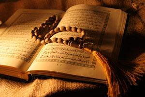 دانستنیهایی جالب از قرآن کریم