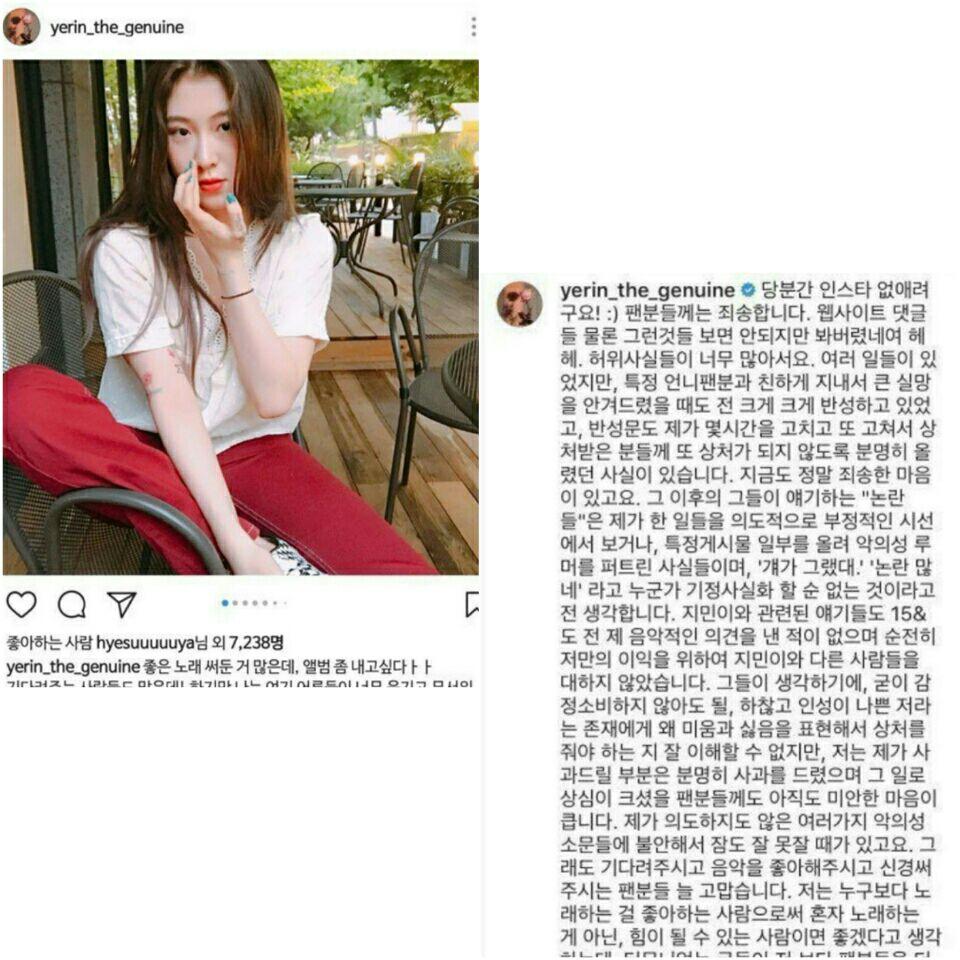 سولویست #BaekYeRin حساب اینستاگرامش را پاک کرد ... ⭕️