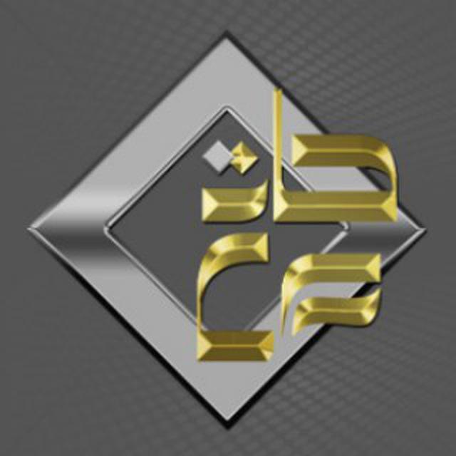کانال تلگرام کلینیک خاتمی