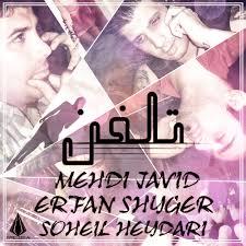 Erfan Shyger & Mehdi Javid & Sohil Heydari - Telefoon